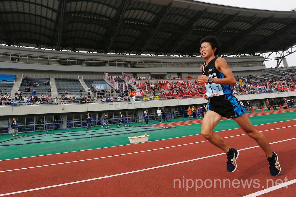 The 54th East Japan Industrial Men's Ekiden Race