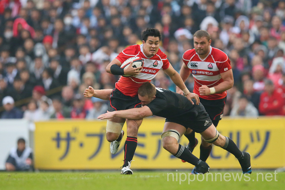 Rugby Test Match: Japan 6-54 New Zealand