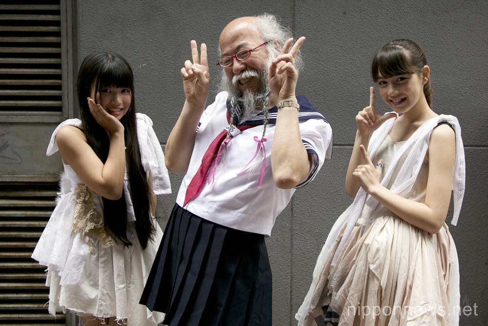 Sailor Suit Middle Age Man in Schoolgirls Idol Group