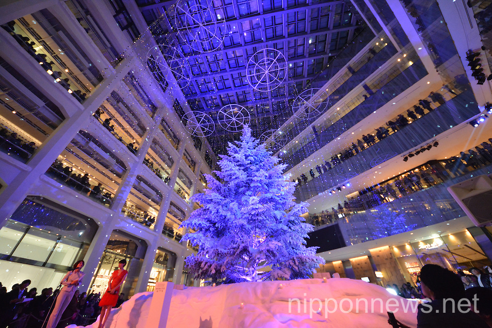 Christmas tree at Marunouchi Kitte commercial complex