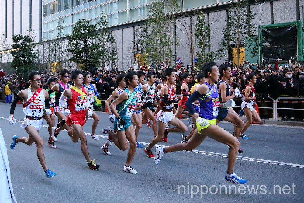 90th Hakone Ekiden Race