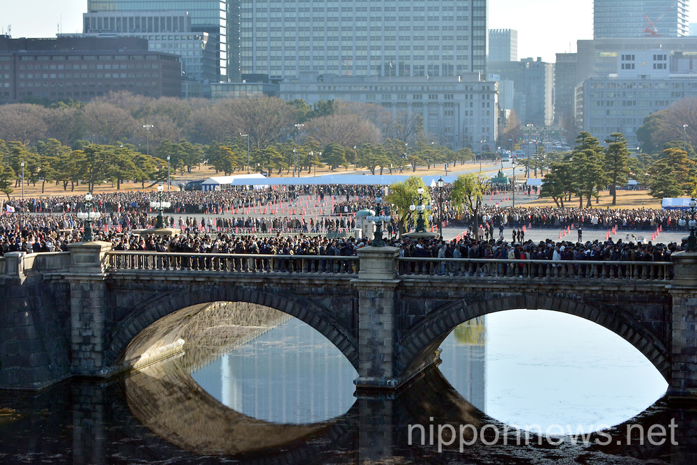 Japan Emperor Akihito Greets New Year Well-wishers