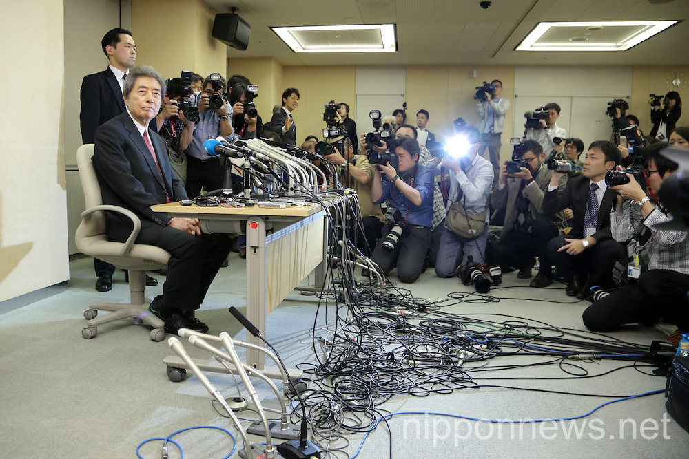 Former Prime Minister Morihiro Hosokawa press conference