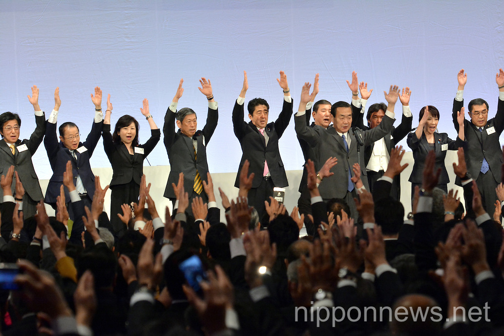Japan Liberal Democratic Party Annual ConventionJapan Liberal Democratic Party Annual ConventionJapan Liberal Democratic Party Annual ConventionJapan Liberal Democratic Party Annual ConventionJapan Liberal Democratic Party Annual Convention