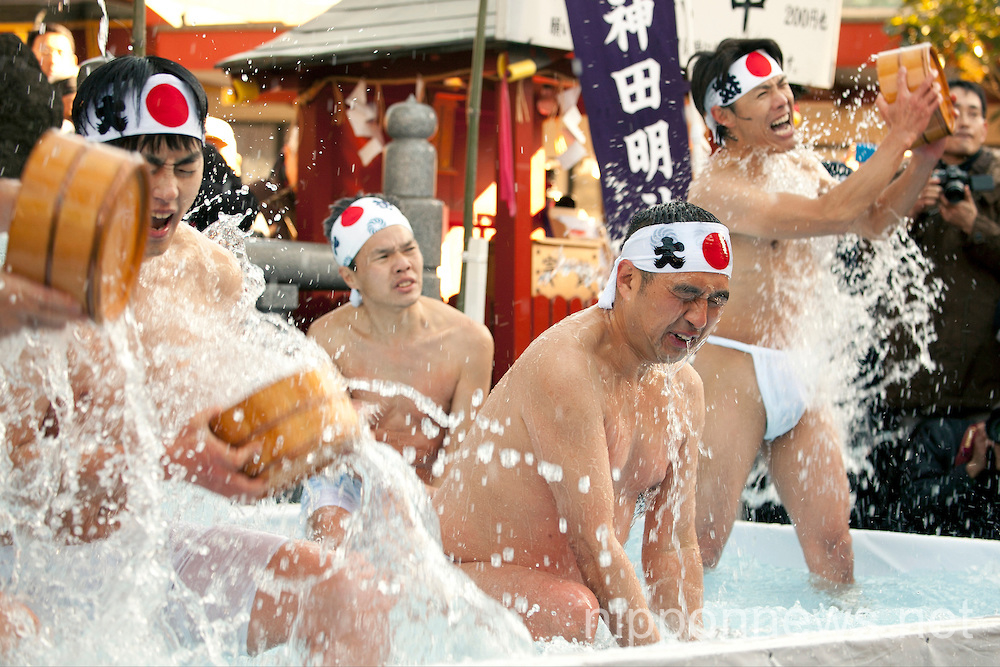 Japanese New Year Ice Bath 2014