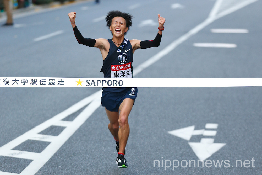 90th Hakone Ekiden Race90th Hakone Ekiden Race90th Hakone Ekiden Race90th Hakone Ekiden Race90th Hakone Ekiden Race