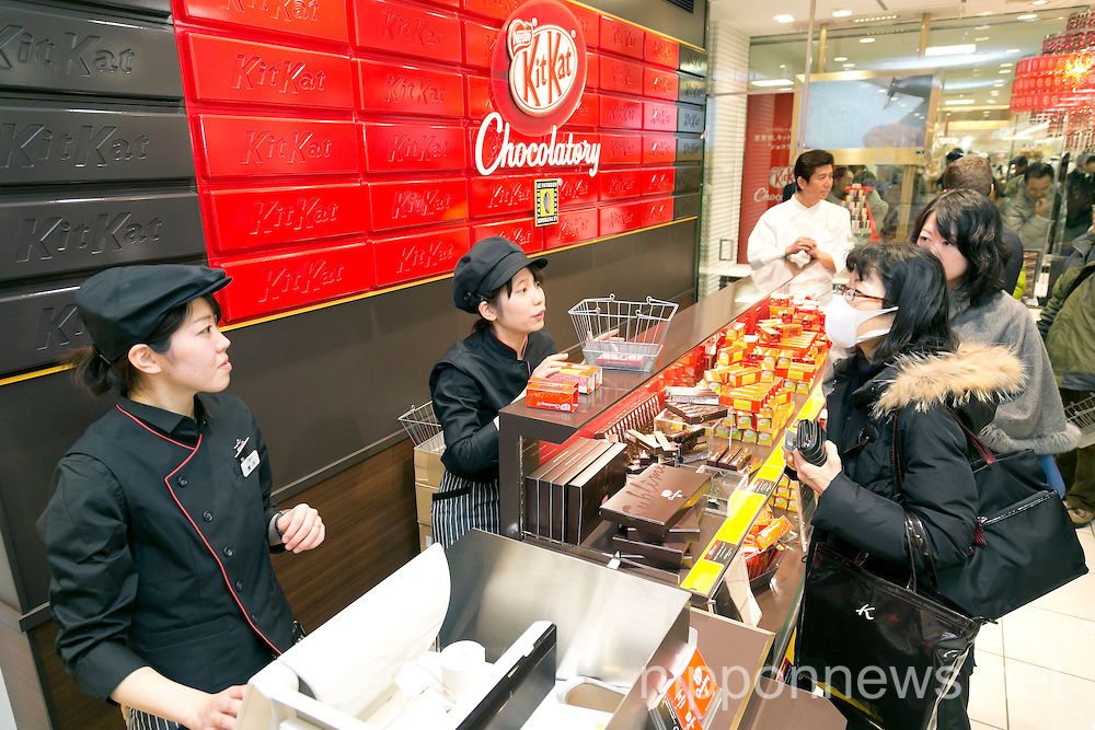 The World's First Kit Kat Store in TokyoThe World's First Kit Kat Store in TokyoThe World's First Kit Kat Store in TokyoThe World's First Kit Kat Store in TokyoThe World's First Kit Kat Store in Tokyo