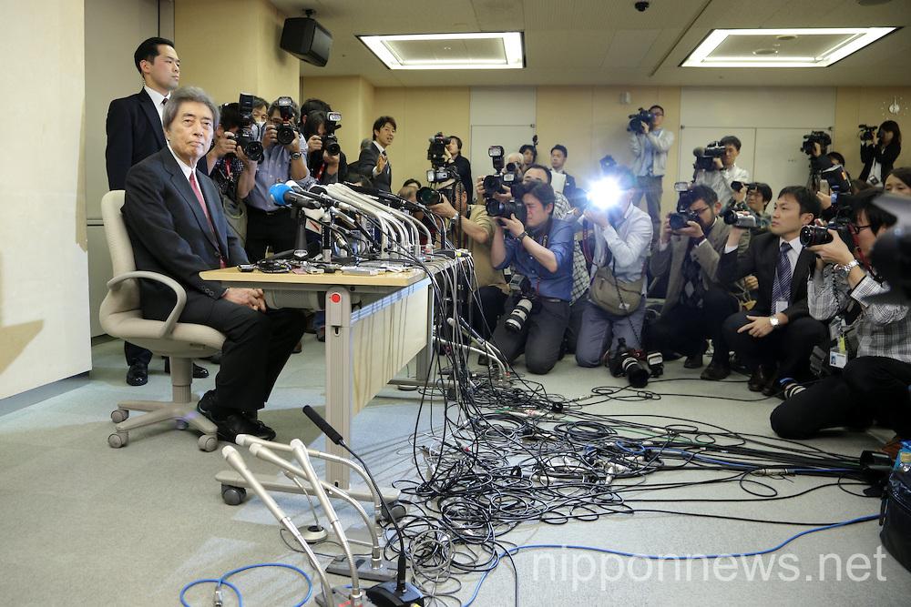 Former Prime Minister Morihiro Hosokawa press conference