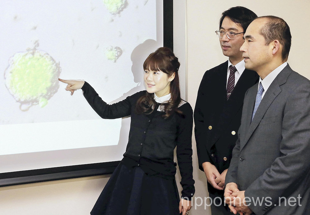 Haruko Obokata who discovered the Stap Cell procedure