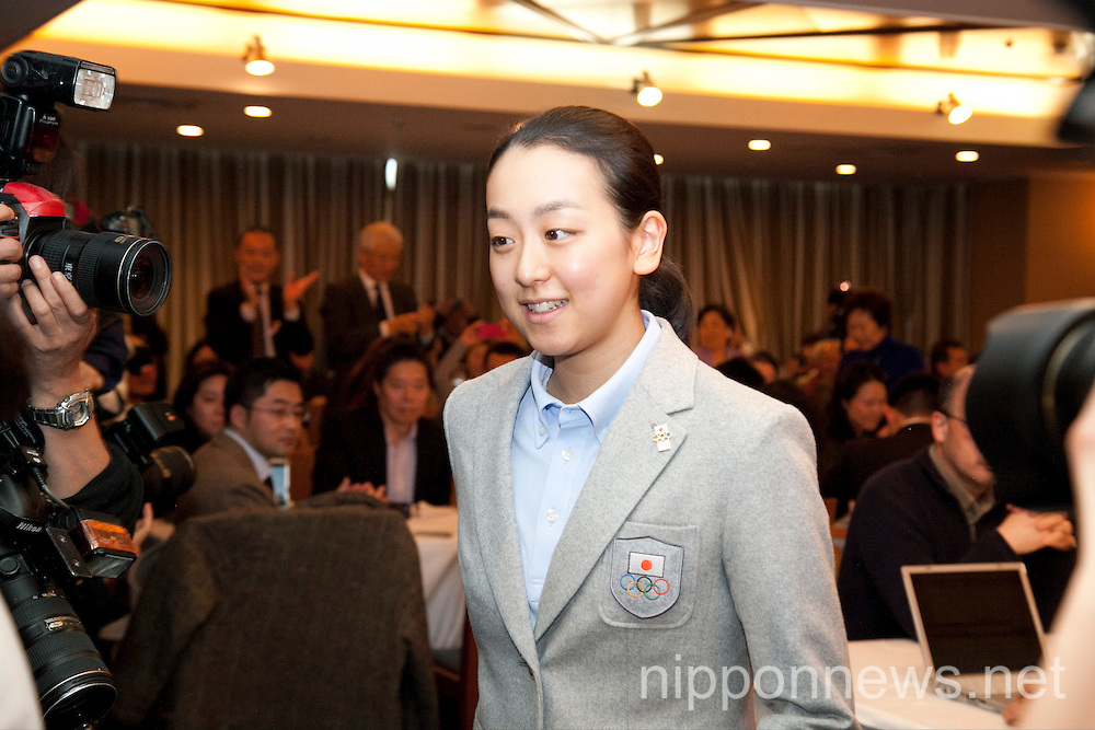 Olympic Figure Skater Mao Asada Speaks at the Foreign Correspondents' Club of Japan
