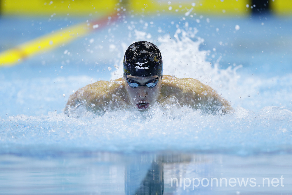 The 55th Japan Swimming Championships