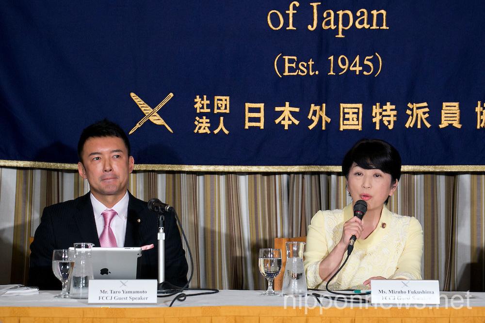 Mizuho Fukushima and Taro Yamamoto Speak at the FCCJMizuho Fukushima and Taro Yamamoto Speak at the FCCJMizuho Fukushima and Taro Yamamoto Speak at the FCCJMizuho Fukushima and Taro Yamamoto Speak at the FCCJMizuho Fukushima and Taro Yamamoto Speak at the FCCJ
