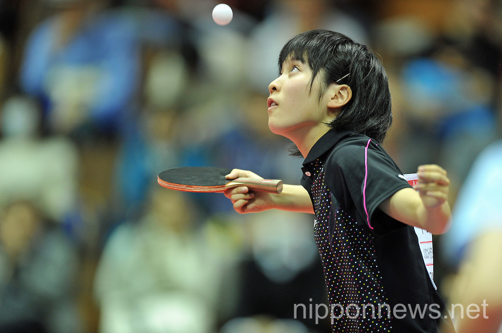 The 18th Japantop12 Table Tennis Championships