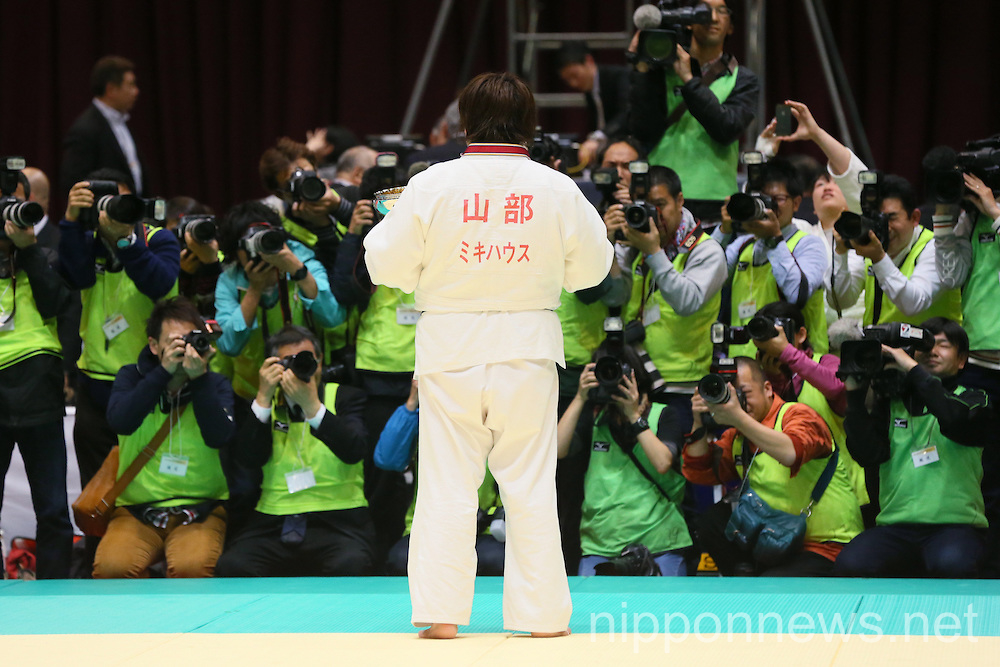 Judo: The 29th Empress Cup All Japan