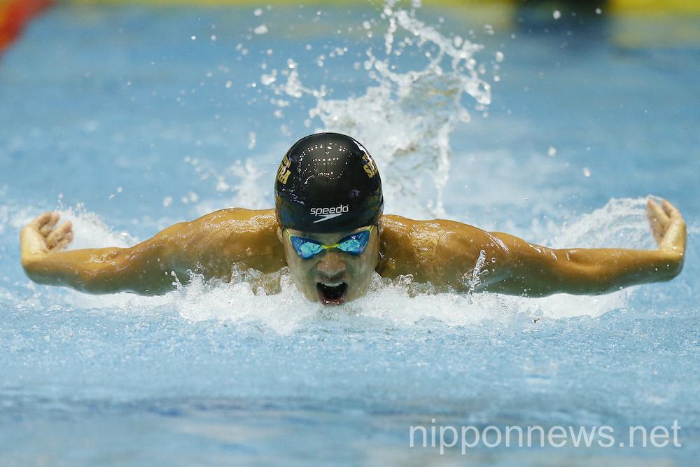 Swimming: 36th JOC Junior Olympic Cup 2014
