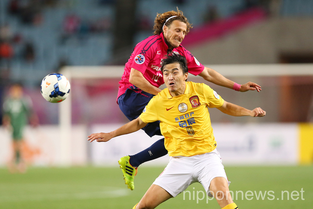 Football/Soccer: AFC Champions League 2014 - Cerezo Osaka 1-5 Guangzhou Evergrande