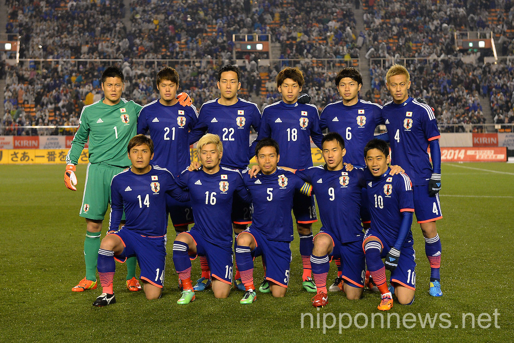 FIFA World Cup 2014 Japan Squad Members