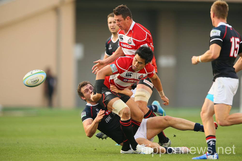Asian 5 Nations Rugby - Japan 49-8 Hong Kong