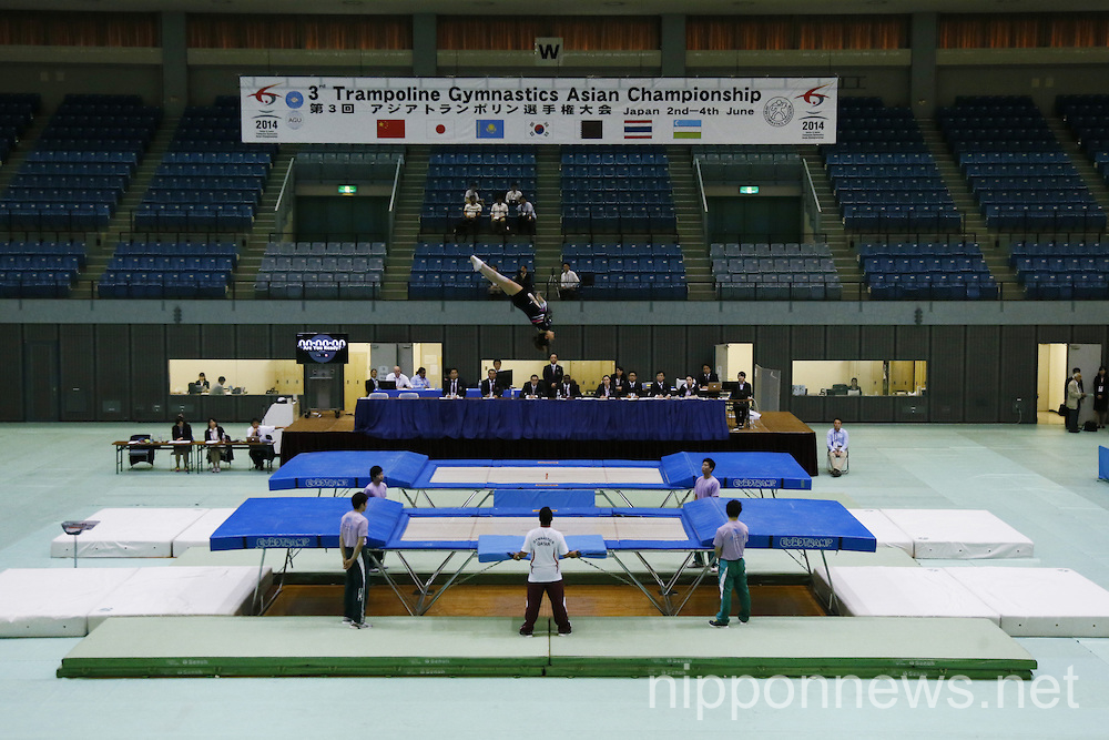 The 3rd Trampoline Asian Championships