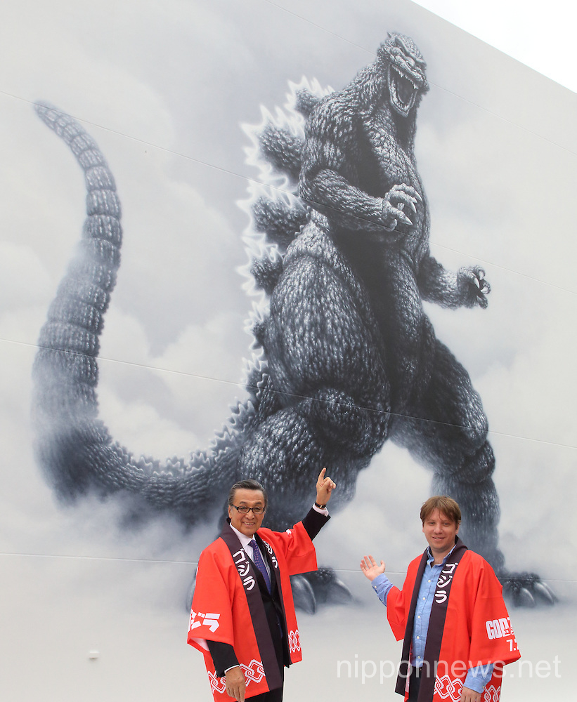 Godzilla 60th anniversary at Toho studio