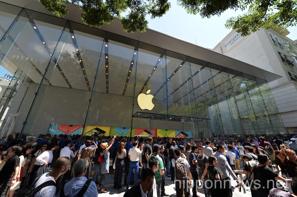 The New Apple Store Omotesando