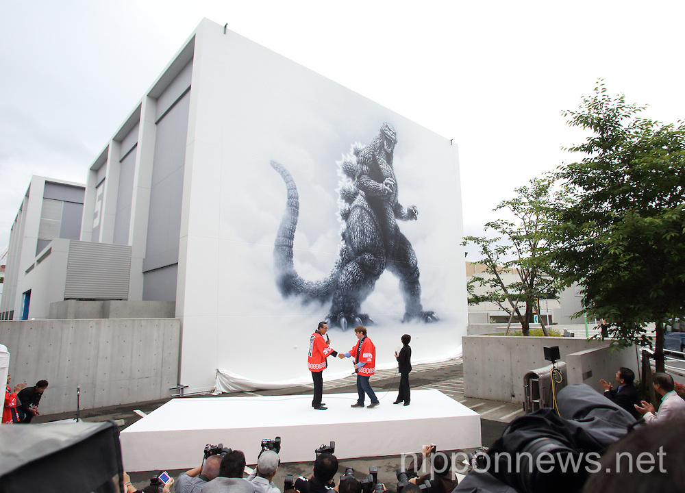 Godzilla 60th anniversary at Toho studio