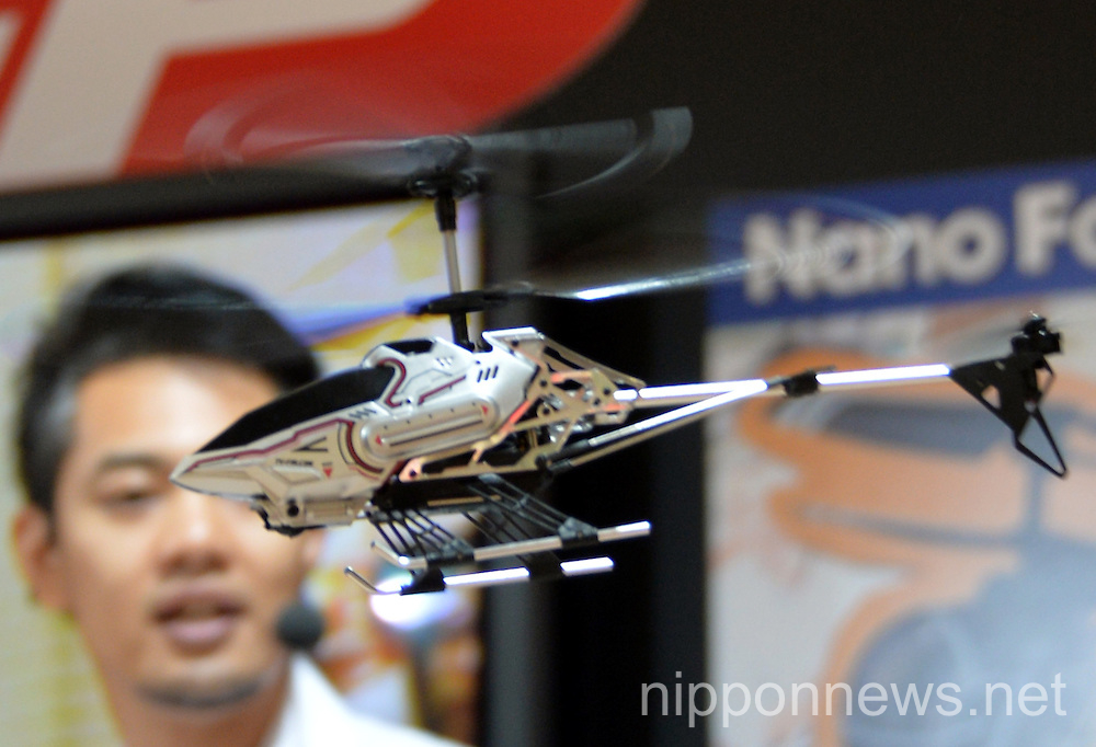 The International Tokyo Toy Show 2014