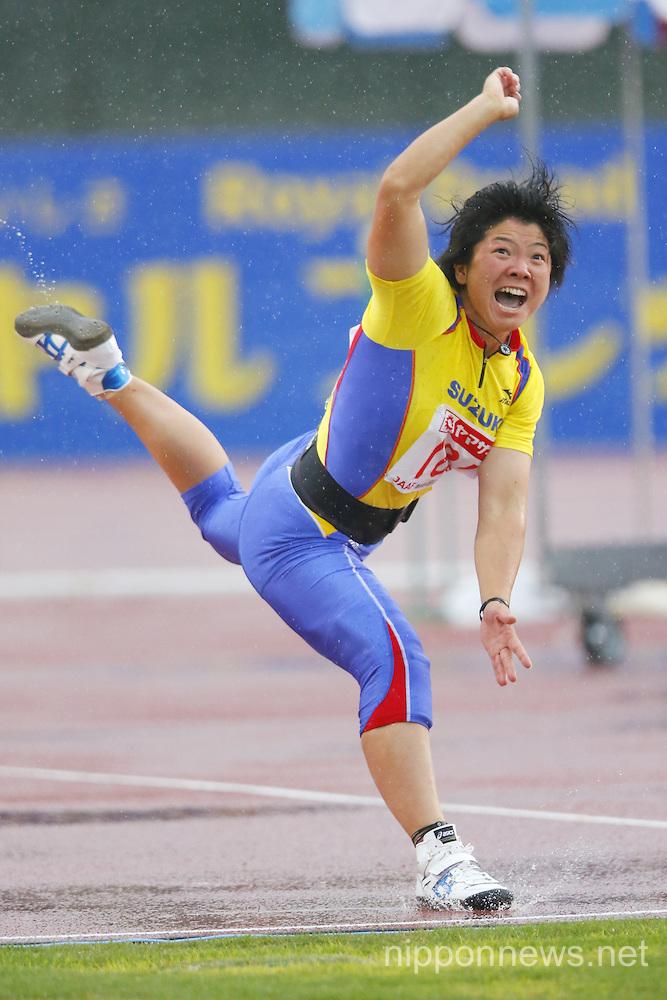 Athletics: The 98th Japan Athletics National Championships