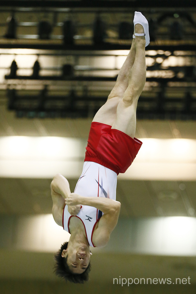 Gymnastic: The 3rd Trampoline Asian Championships