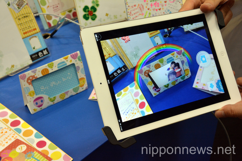 The 25th International Stationery and Office Products Fair
