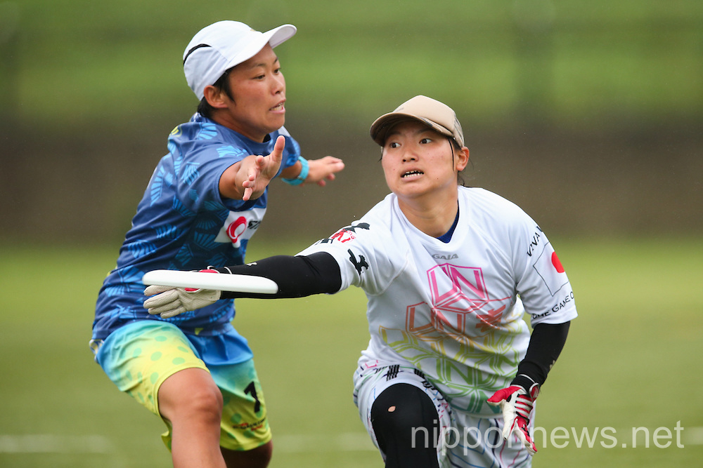 Flying Disc: All Japan Ultimate Championship 2014