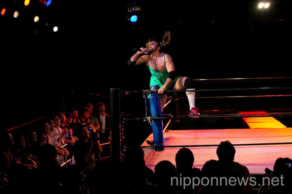 Ladybeard - Cross Dressing Heavy Metal Pop Idol and Wrestler in Tokyo