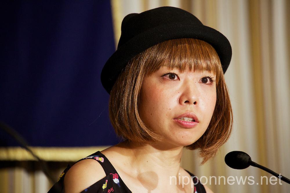 Megumi Igarashi (Rokudenashiko) Speaks at the FCCJ