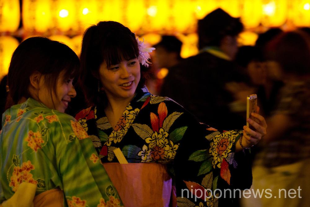 Mitama Festival in Tokyo