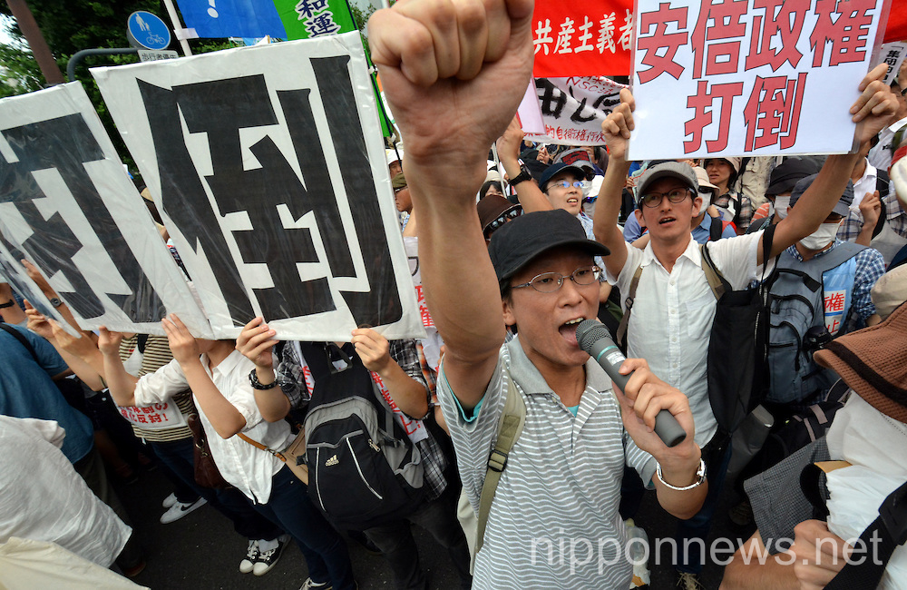 Japanese Prime Minister Shinzo Abe's collective self-defense policy gets approved