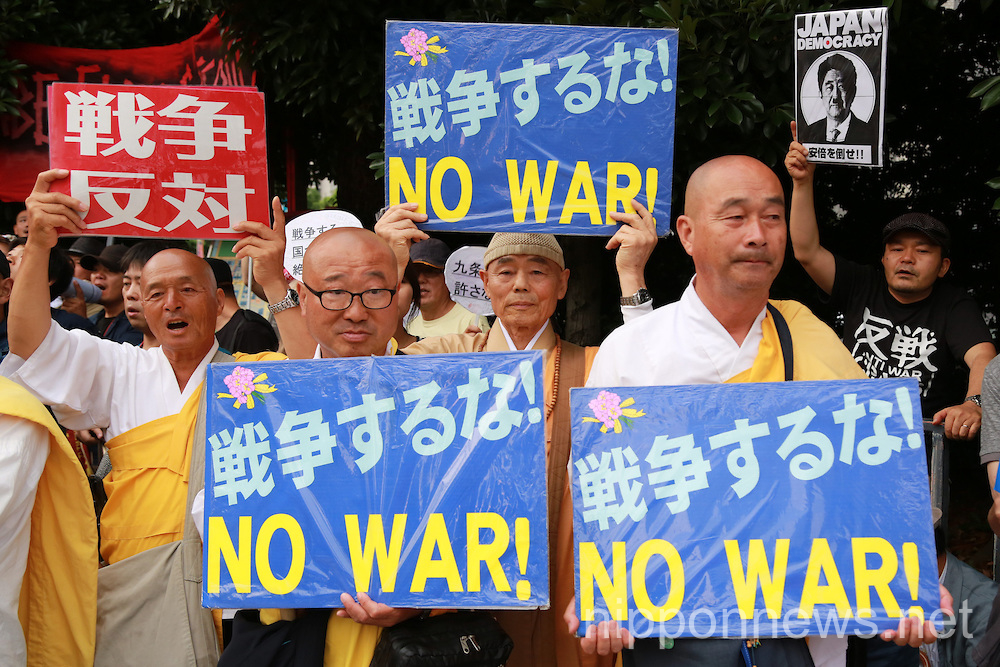 Protesters Against Security Shift in Downtown Tokyo