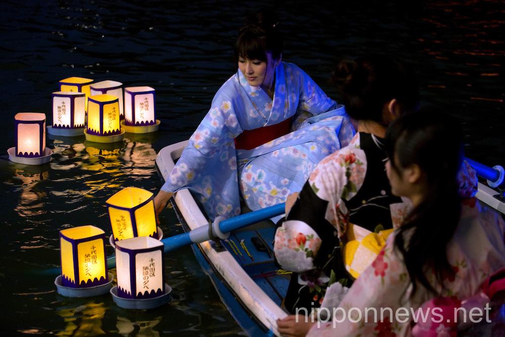 Toro-nagashi Ceremony in Tokyo