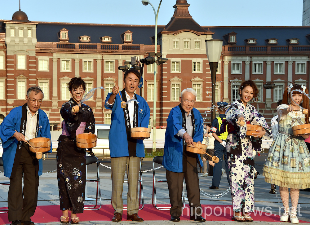Water sprinkling ceremony at Tokyo Station
