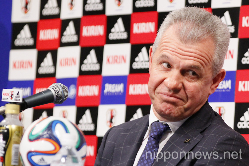 Press Conference of Japan's New National Soccer Team Coach Javier AguirrePress Conference of Japan's New National Soccer Team Coach Javier AguirrePress Conference of Japan's New National Soccer Team Coach Javier AguirrePress Conference of Japan's New National Soccer Team Coach Javier AguirrePress Conference of Japan's New National Soccer Team Coach Javier Aguirre