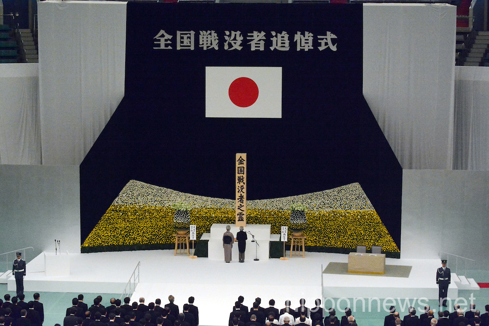 WWII 69th Anniversary Memorial Ceremony at Nippon Budokan