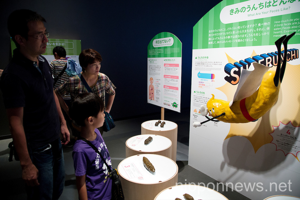 Toilet!? Human Waste & Earth's Future Expo in Tokyo