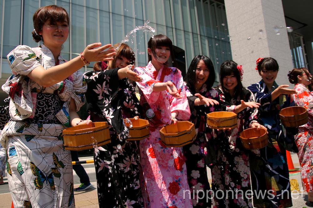 Uchimizukko Big Gathering Festival 2014