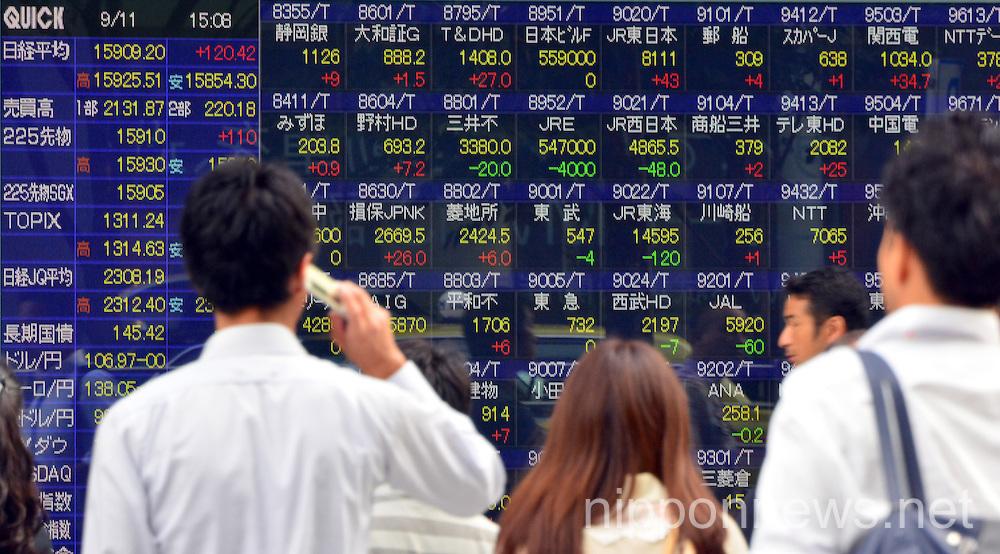 Tokyo foreign exchange market on Thursday, September 11, 2014