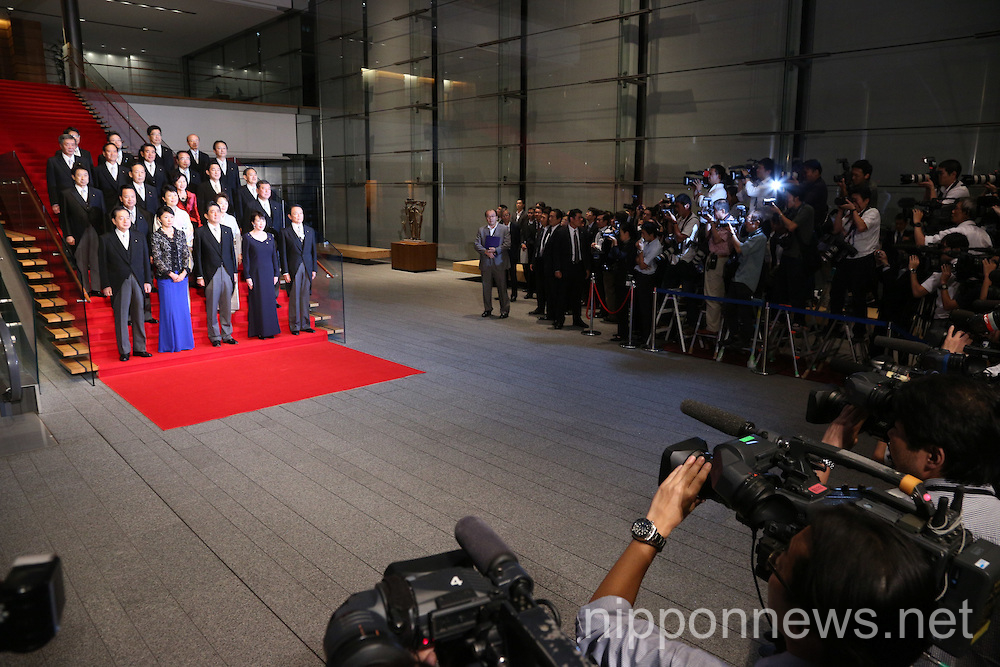 Japan Cabinet Reshuffle