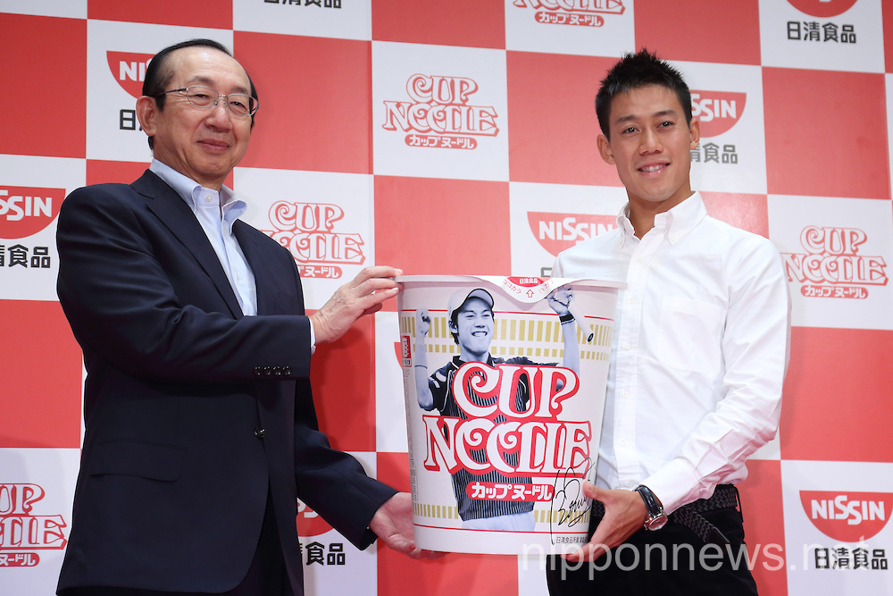 Kei Nishikori attends cup noodle 'Hungry to Win' press conference in Tokyo