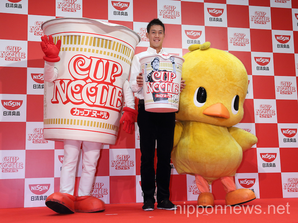 Kei Nishikori Attends Cup Noodle 'Hungry to Win' Press ConferenceKei Nishikori Attends Cup Noodle 'Hungry to Win' Press ConferenceKei Nishikori Attends Cup Noodle 'Hungry to Win' Press ConferenceKei Nishikori Attends Cup Noodle 'Hungry to Win' Press ConferenceKei Nishikori Attends Cup Noodle 'Hungry to Win' Press Conference