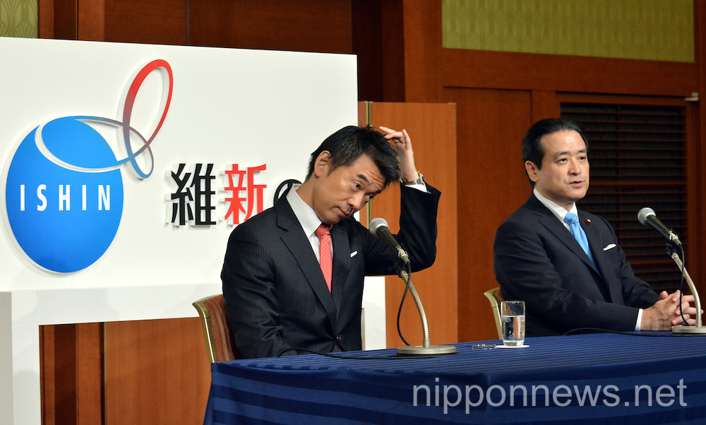 Newly Launched Japan Innovation Party