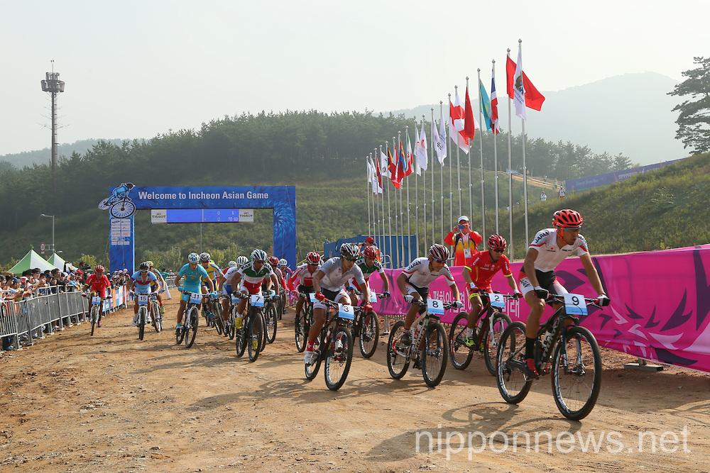 Cycling - Mountain Bike: 2014 Incheon Asian Games