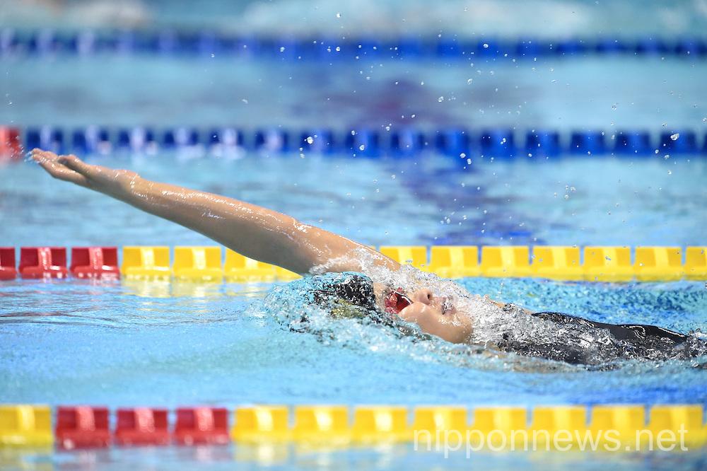 FINA /MASTBANK Swimming World Cup Tokyo