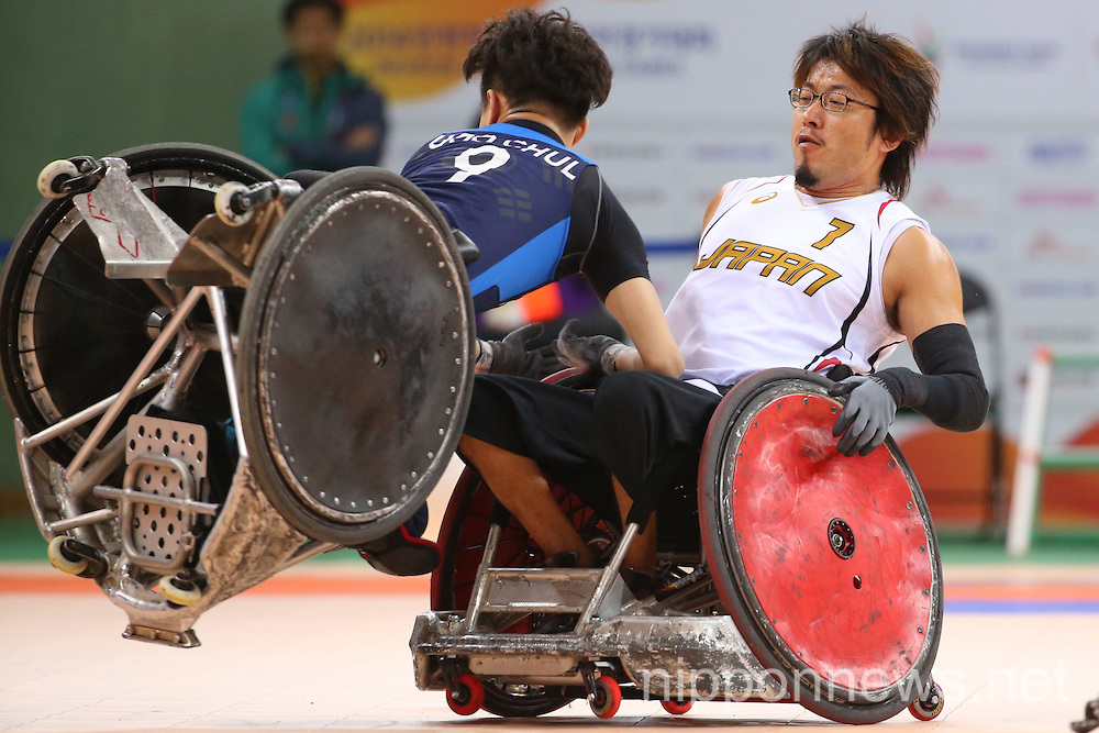 Wheelchair Rugby: 2014 Incheon Asian Para Games